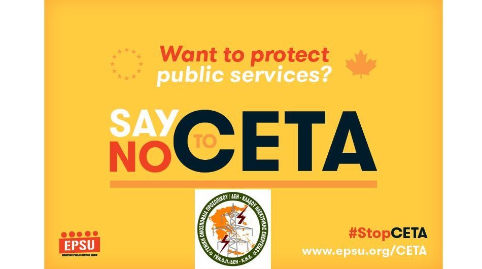 No To CETA - GENOP union Greece
