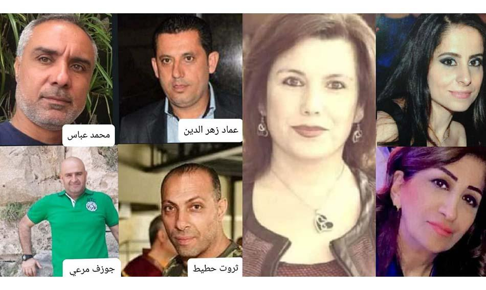Call for donations after Beirut blast kills five PSI members