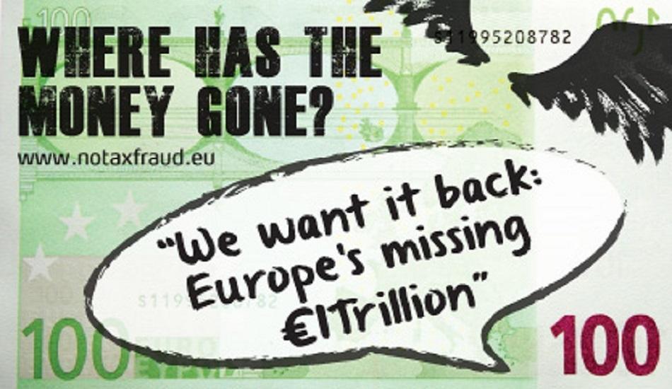 Where has the money gone EPSU bank note logo