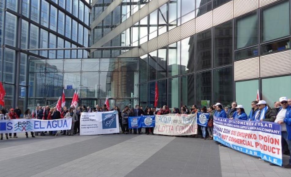 23 March 2015, Brussels, in front of the European Parliament