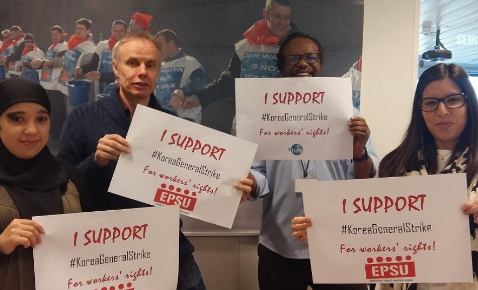 EPSU team supports Korean workers strike November 2016