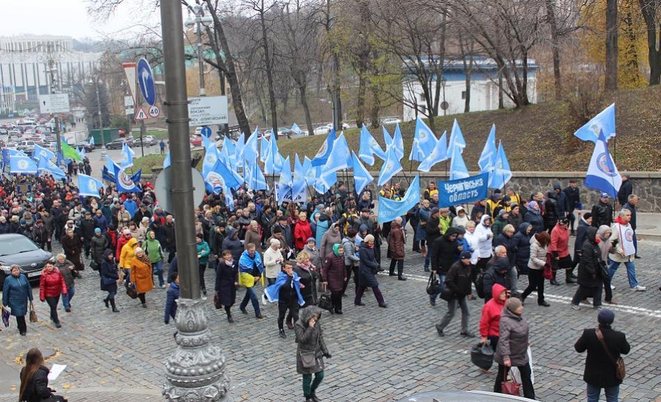 demonstration in Ukraine 14 November 2019
