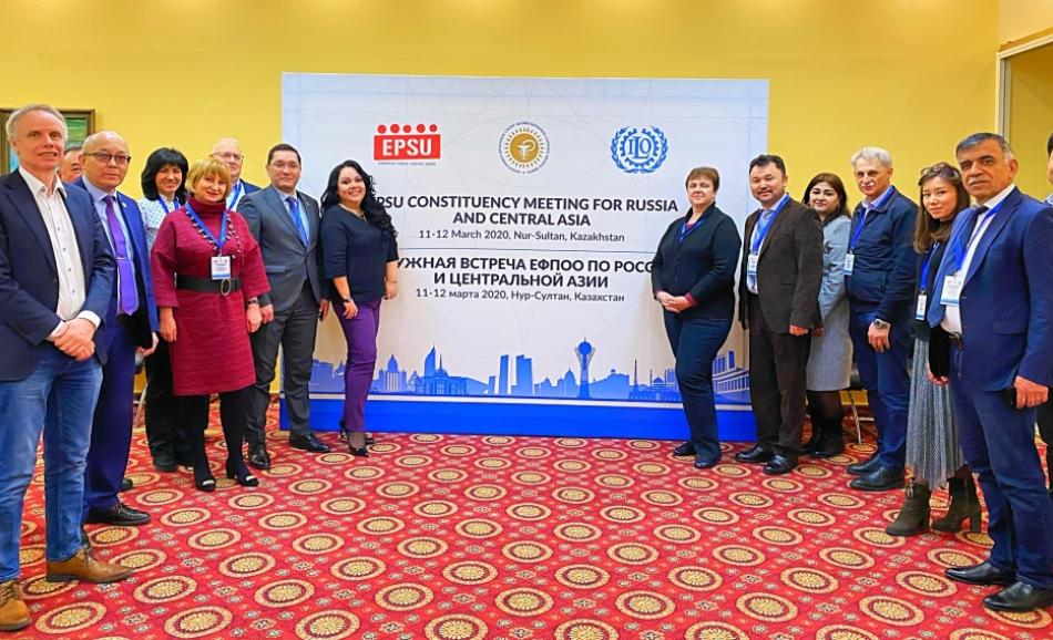Russia and Central Asia constituency meeting, Nur Sultan,11-12 March 2020