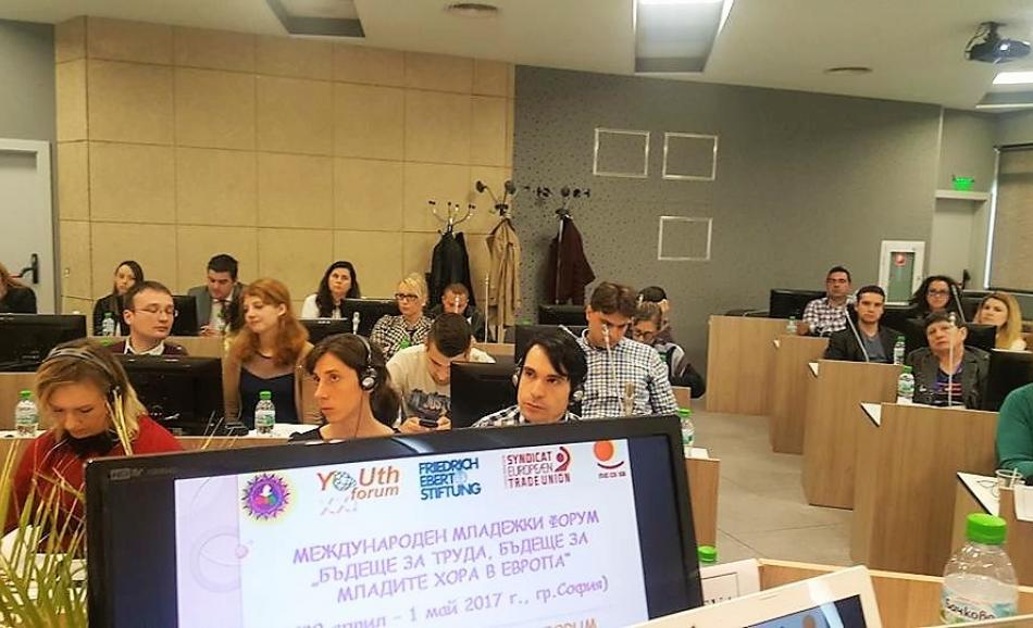 Youth Forum CITUB, ITUC and FES on 30 April 2017 in Sofia, Bulgaria
