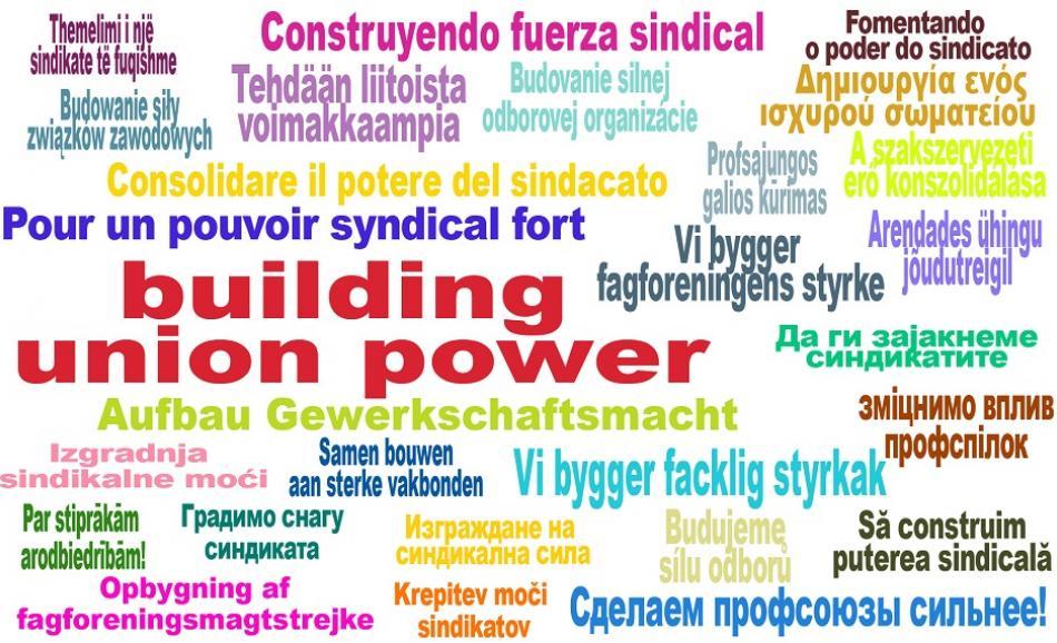 Building Union power EPSU logo languages