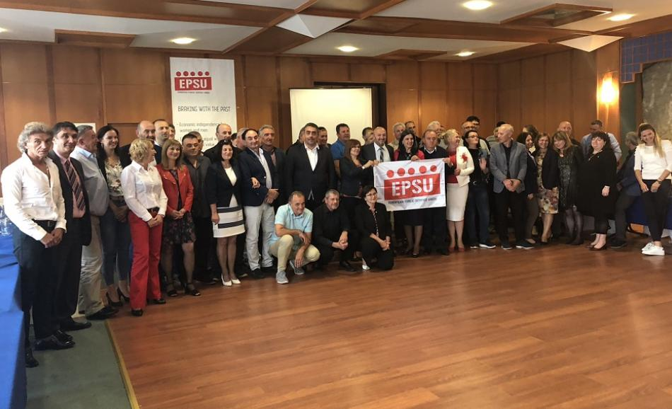 EPSU Central and Eastern European Constituency meeting, Sarajevo, June 2018