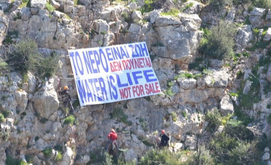 water is not for sale - Greece