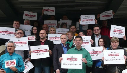 No to commercialisation of Health care, SEE unions support EPSU Action 7 April 2016