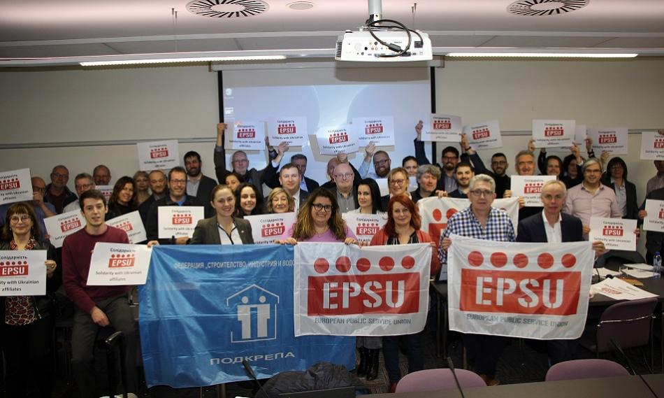 30 January 2020 EPSU Collective Bargaining working group solidarity with Ukraine workers