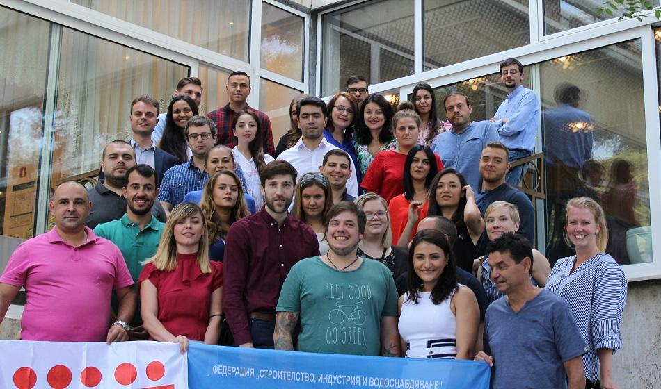 EPSU Youth Network meeting 31 August - 1st September 2018, Sofia