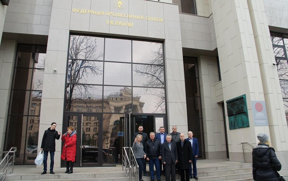 Ukraine 2019 - Trade Union House