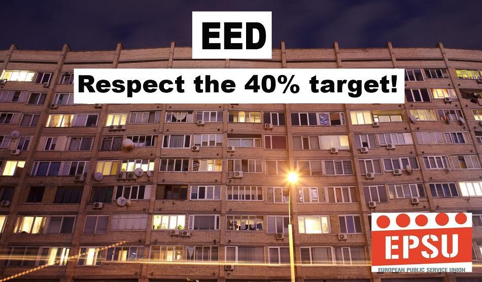 EED respect the 40% target logo EPSU - Energy Efficiency