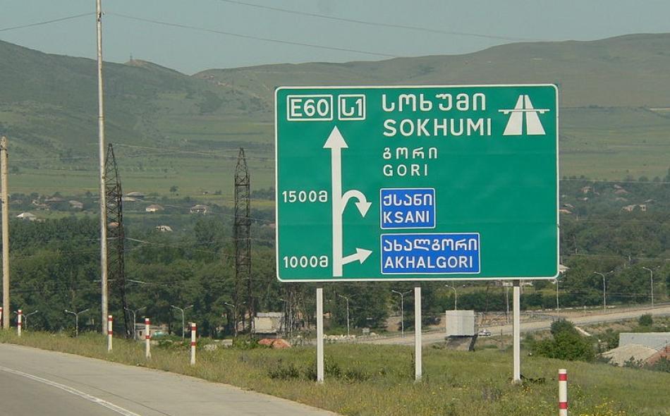 Georgian road sign on motorway S1/E60 from Tbilisi heading towards Gori