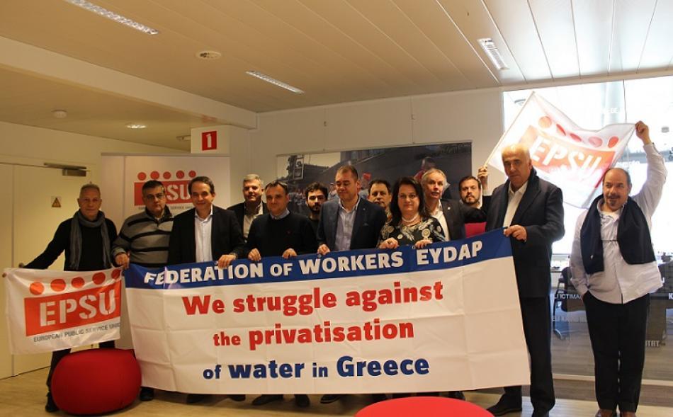 OME-EYDAP reps visit EPSU