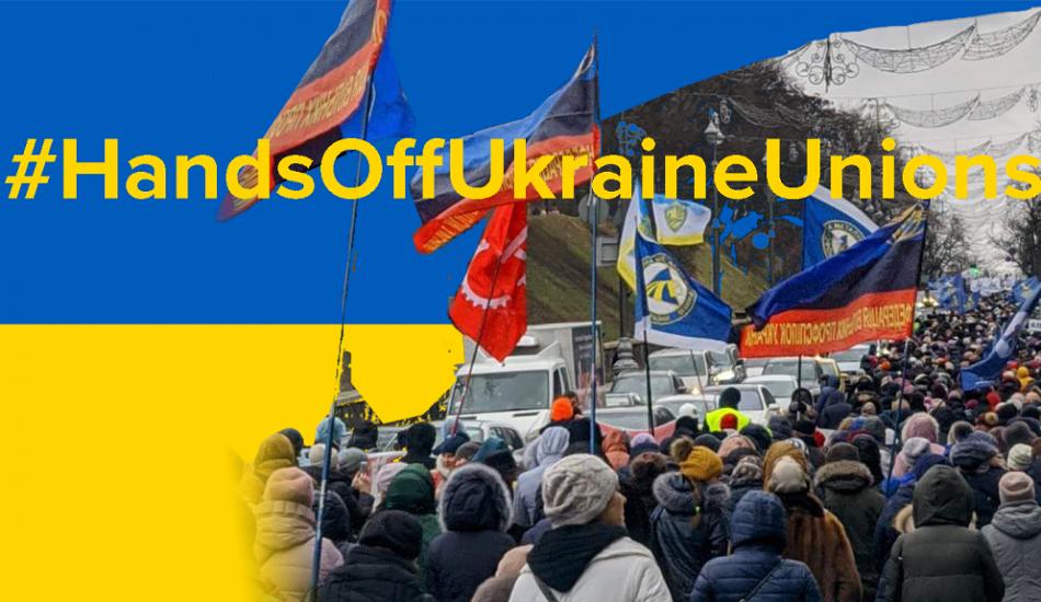 HANDS off Ukraine Unions ITUC logo