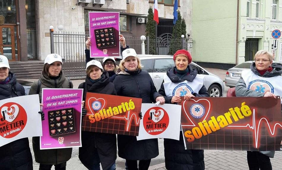 Ukrainian health workers showing solidarity with French health workers. Protest before French embassy in Kiev  14 February 2020