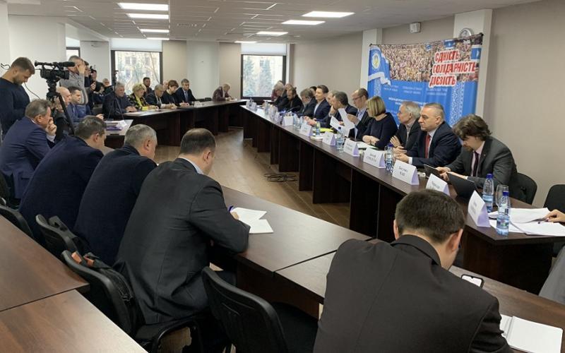 ITUC ETUC PERC mission Ukraine meeting