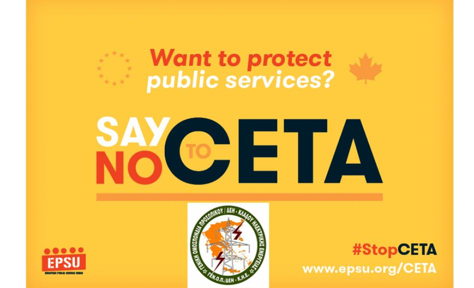 No To CETA - GENOP union Greece
