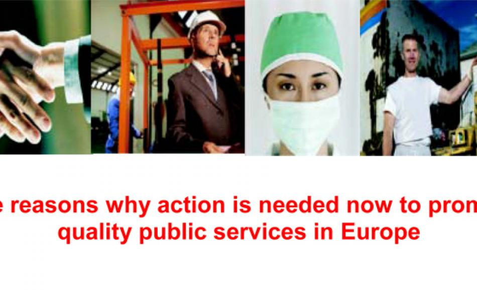 EPSU paper on the reasons why Europe needs positive rules on public services_2005