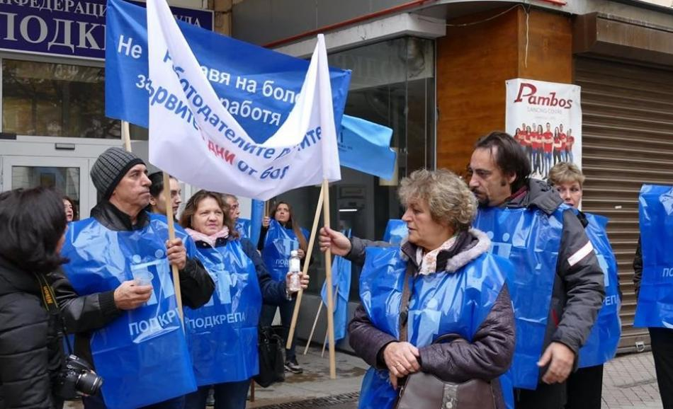 Podkrepa unions organising a national-wide protest rally on 27th November 2019