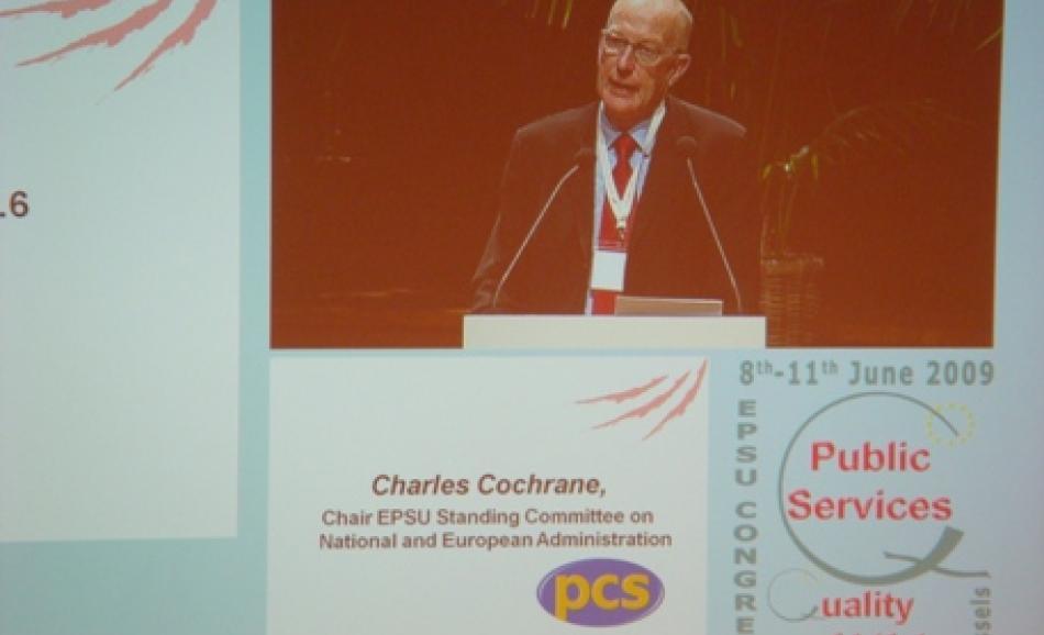 DSC00144 Cochrane screen medium