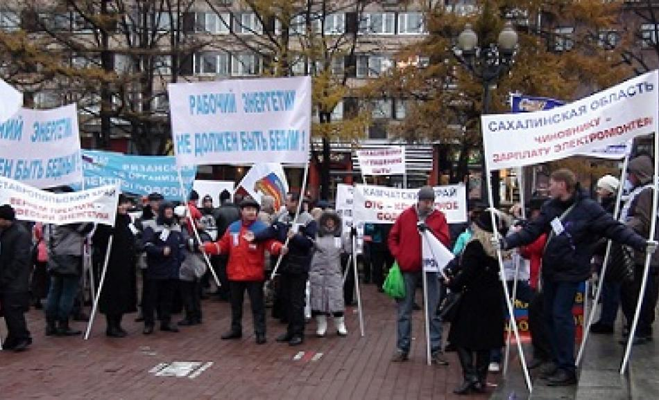 action in Russia