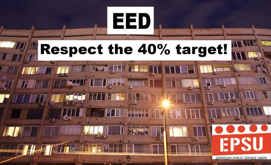 EED respect the 40% target logo EPSU - Energy Efficiency
