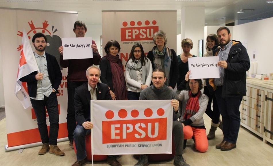 EPSU solidarity for Greek workers