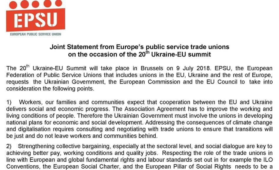 EPSU Statement 20th Ukraine-EU summit June 2018