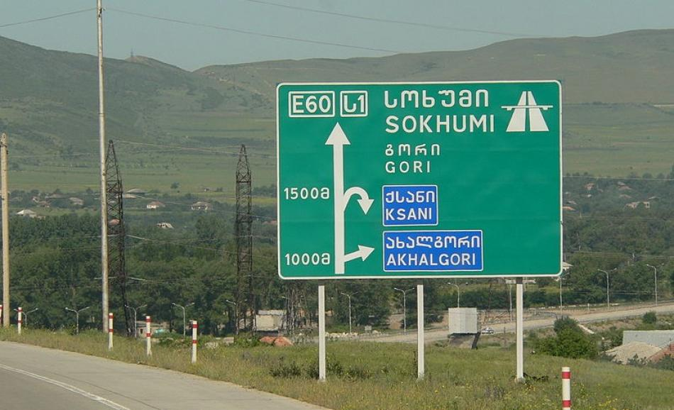 Georgian road sign on motorway S1/E60 from Tbilisi heading towards Gori