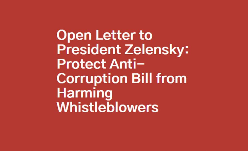 whistleblowing international network open letter Ukraine President