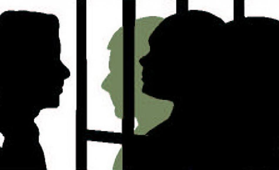 Prison EPSU logo