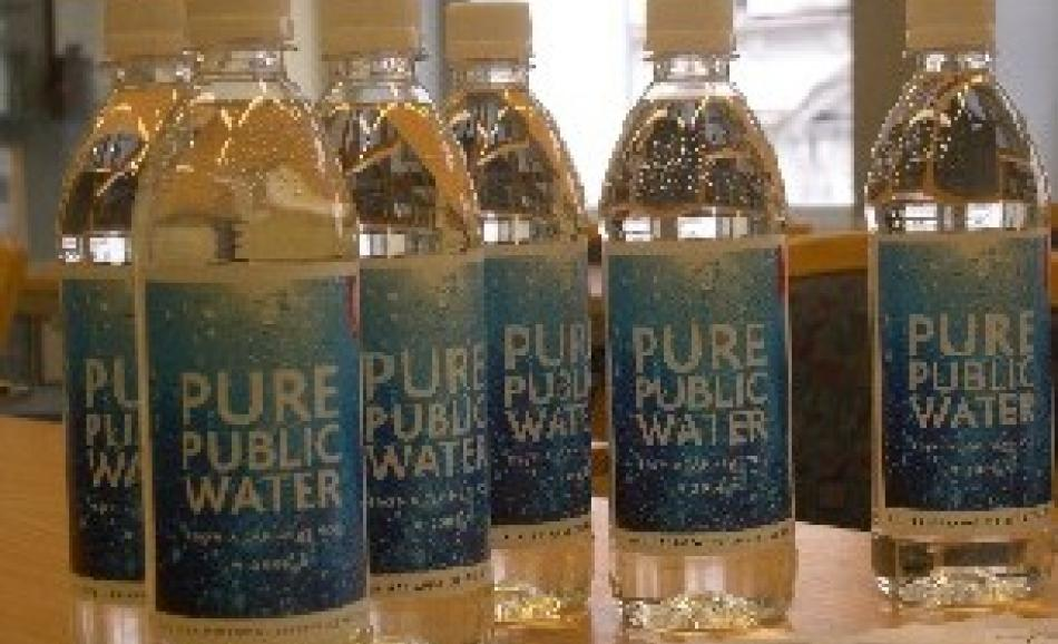 PUBLIC WATER SMALL