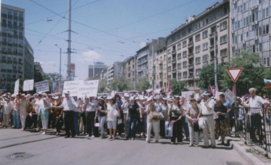 Sofia, 30 May 2006