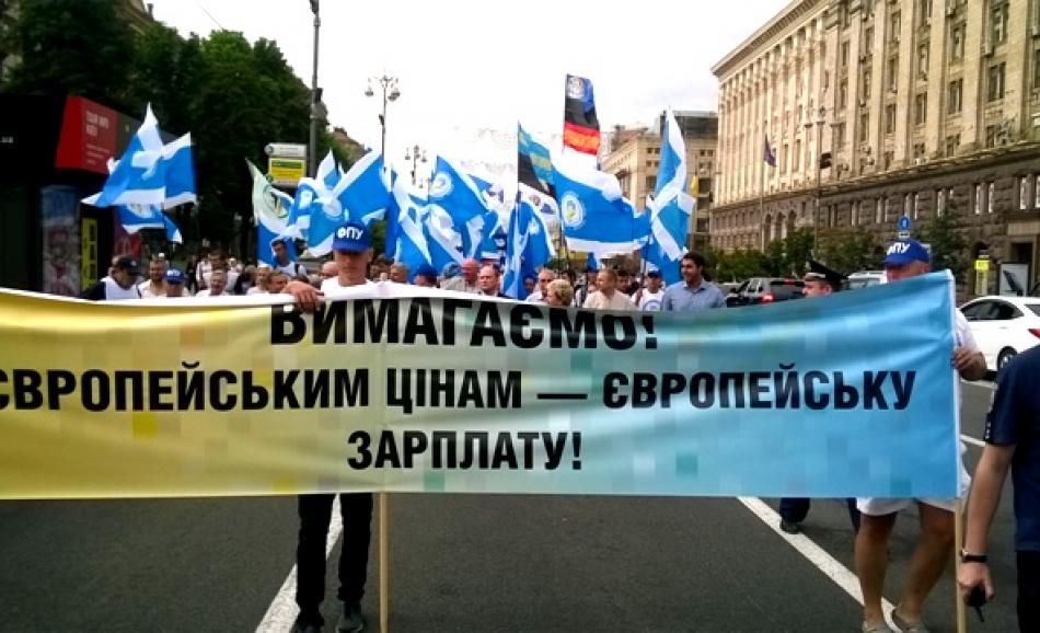 Protest march Ukraine 6 July 2016
