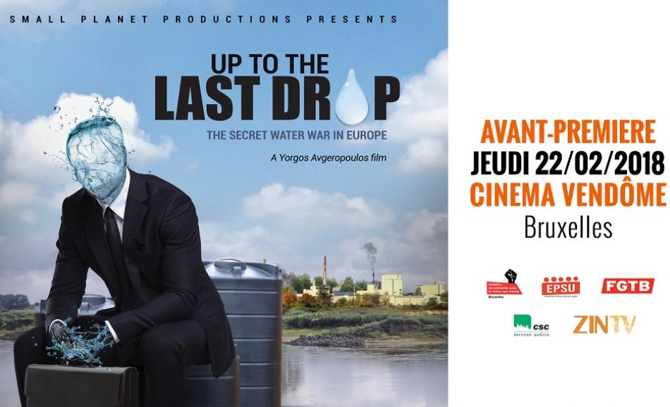 Banner water up to the last drop film premiere brussels 22 February 2018