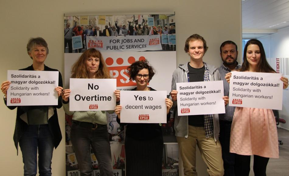 EPSU solidarity with Hungarian demonstration on 8 December opposing the proposal to amend the Labour Code