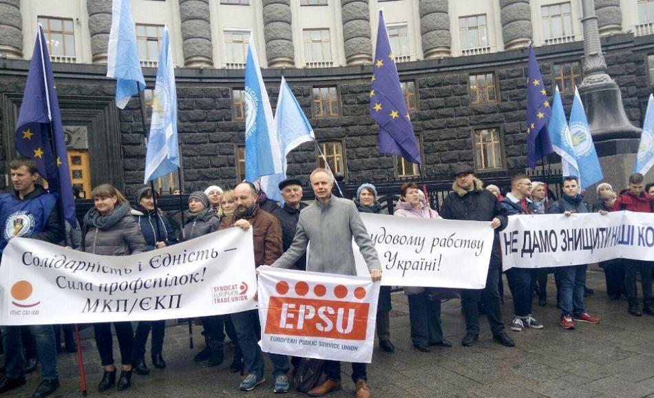 EPSU GS joins demonstration (ETUC-ITUC mission) in front of Ministry of Econonmy 26 February 2020 Kiev, Ukraine